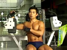 健身房器械使用中文讲解教程-肩部腿部胸部锻炼视频教程