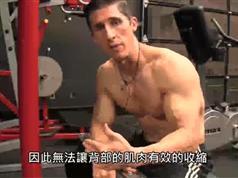 杰夫叔健身培训视频教程_健身教学视频_徒手健身