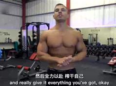 最新全套健身视频_最全健身训练方法豹哥健身