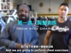 健身视频教程训练计划传统分练还是腿推拉?
