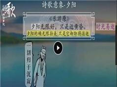 乐乐课堂高中高考语文诗歌鉴赏复习答题技巧视频教程(7大讲)