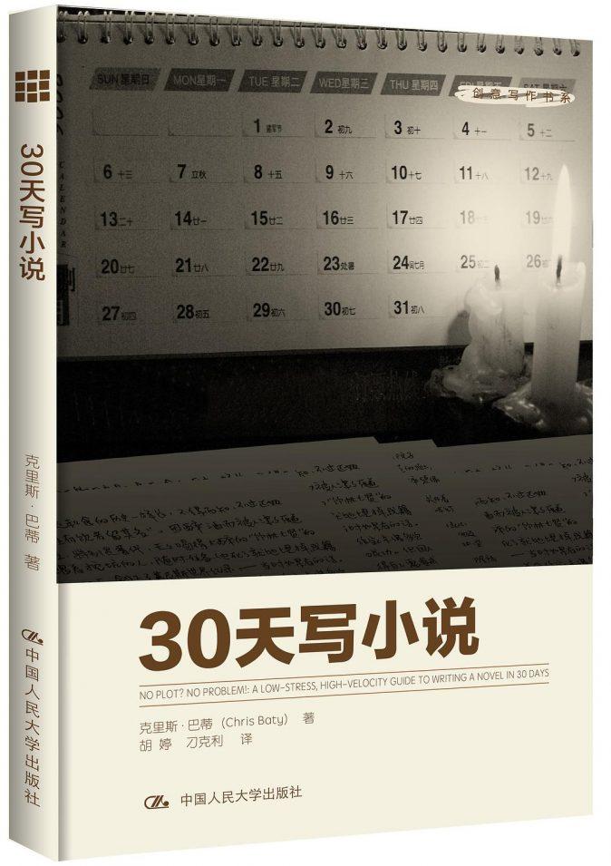 推荐30本必读写作书籍,快速提高写作能力!