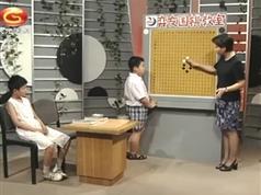 弈友围棋教室徐莹围棋视频讲座_围棋视频_围棋大全集