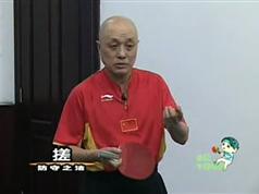 黄建疆《乒乓球长胶打法》_乒乓球长胶打法教学_乒乓球长胶教学视频