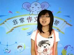小学作文写作教学视频-名师讲小学作文辅导视频