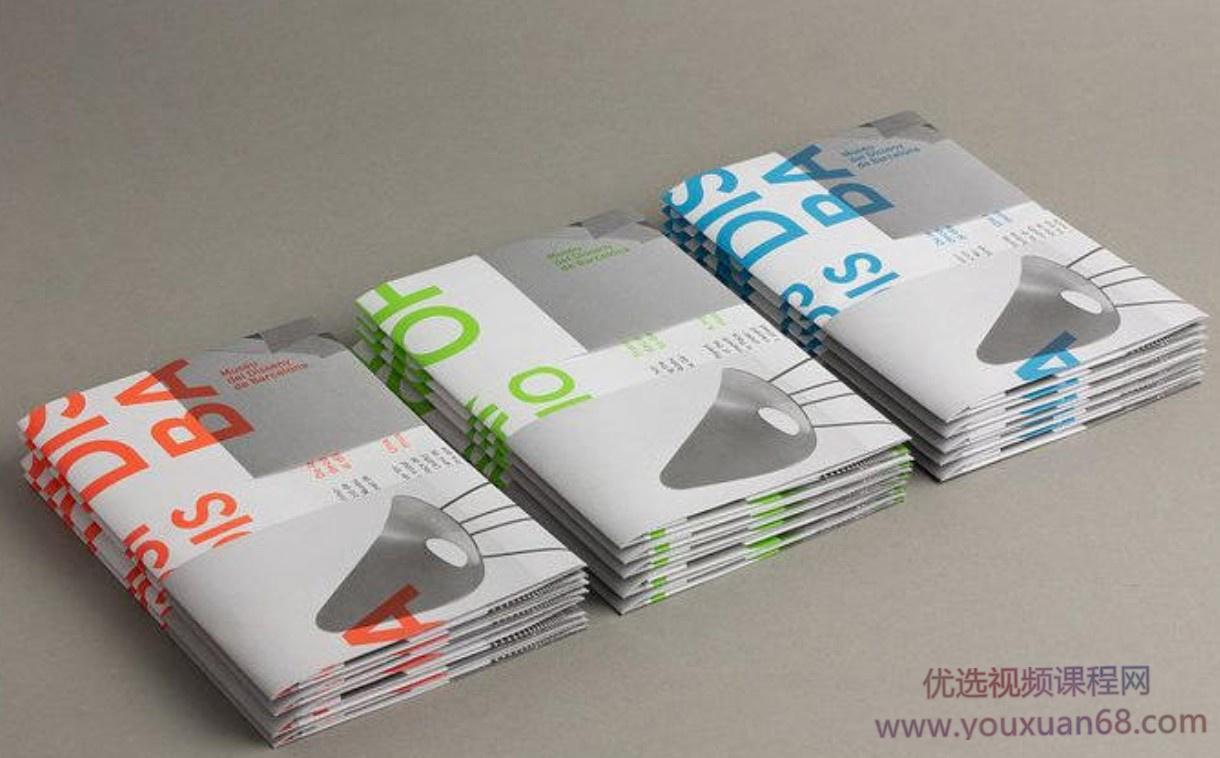 刘痕字体版式设计2020年6月结课【画质高清有课件】