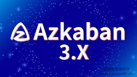 尚硅谷大数据技术之Azkaban3.X