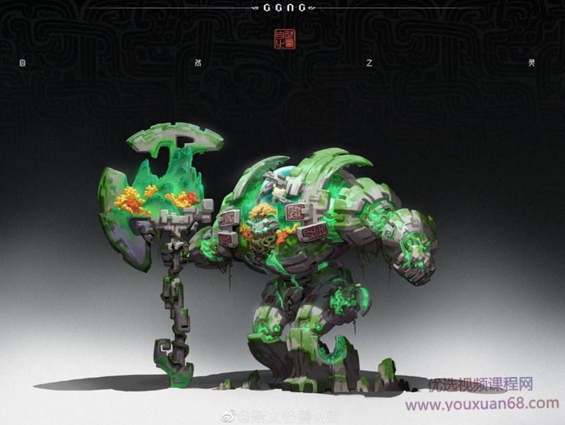 斯文怪兽WILL ART机甲角色概念设计课【画质高清】