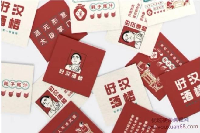 尚道设研品牌设计直播课2021年2月结课【画质还可以】