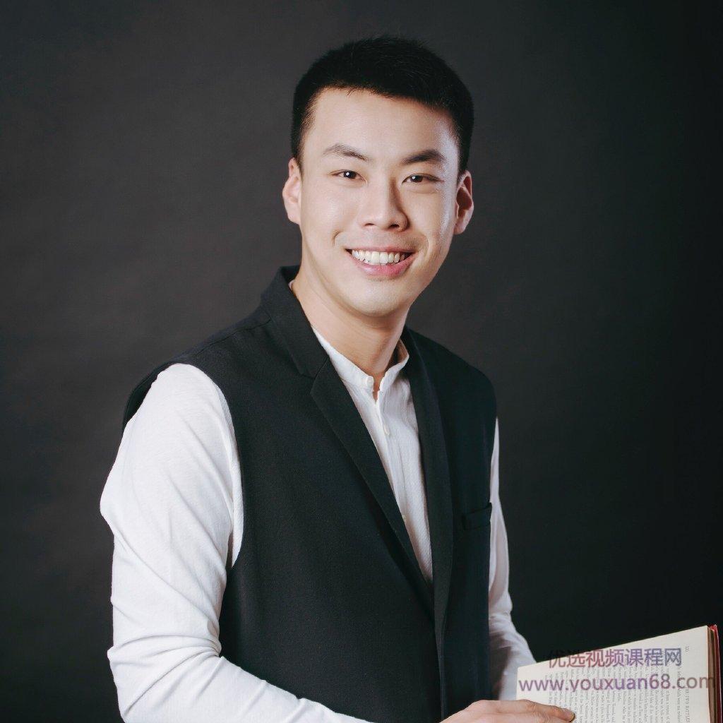杨亮讲英文・通俗英语语法课