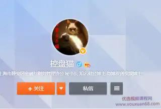 投资研习社-控盘猫基本面擒龙研修班
