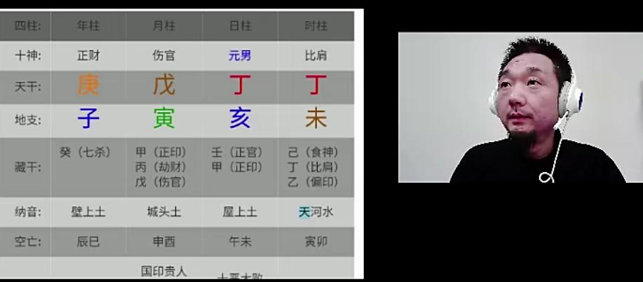 九龙道长 实地班+网络班