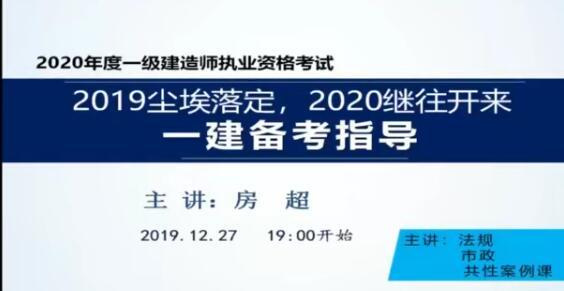 2020年ZY一级建造工程师《港航实务》港口与航道实务备考基础夯实班