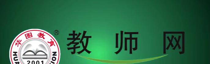 教资面试-试讲+说课+结构化面试概述(243视频)