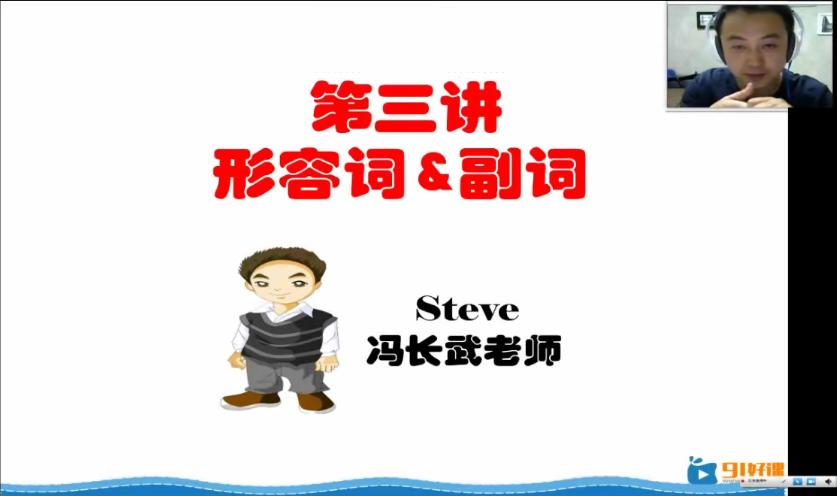 冯长武完美语法(一二三)