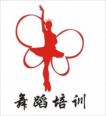舞蹈招生方案和活动方案合集