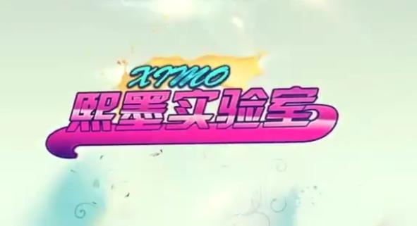 李熙墨满分床技6集视频课(完结)(价值399)